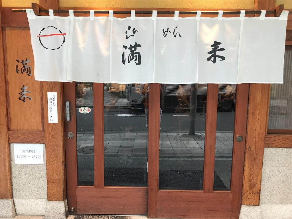 f:id:Fuyuchan:20170818175315j:image