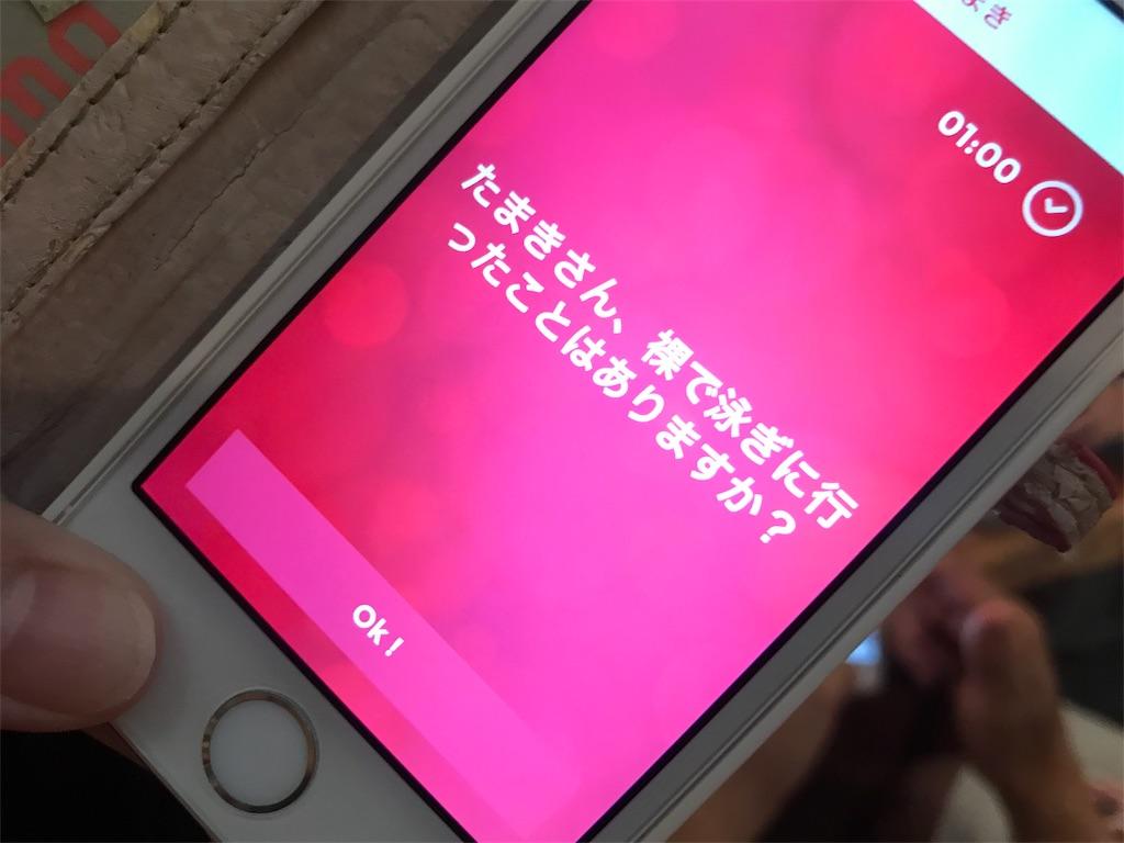 f:id:Fuyuchan:20170819115943j:image