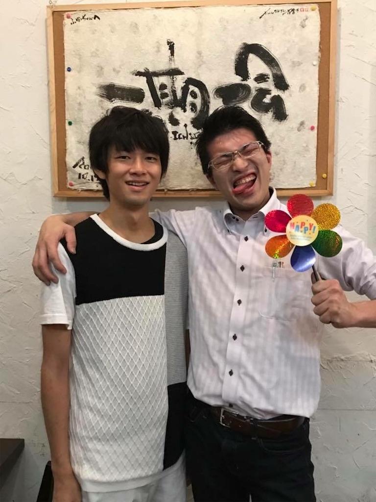 f:id:Fuyuchan:20170820194618j:image