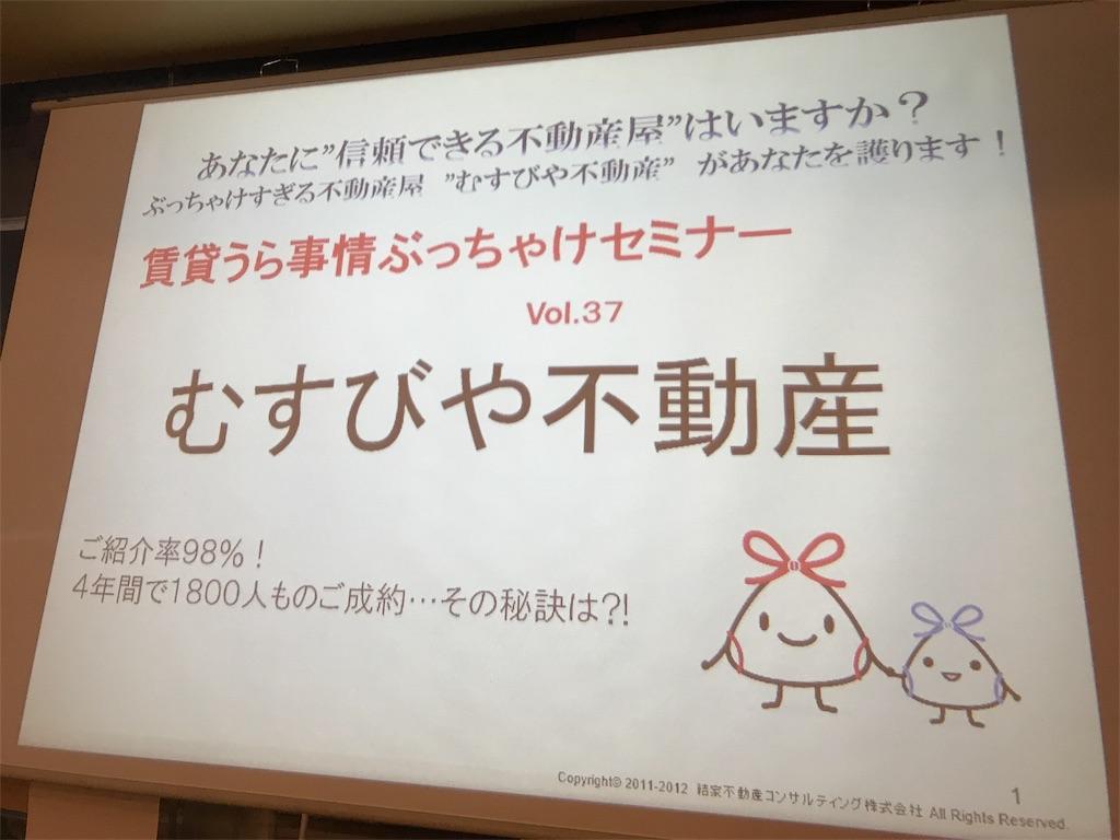 f:id:Fuyuchan:20170823174316j:image