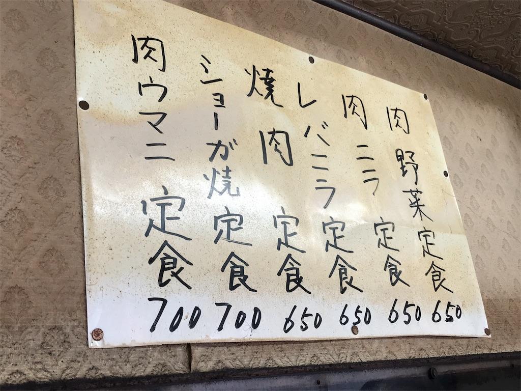 f:id:Fuyuchan:20170826225105j:image