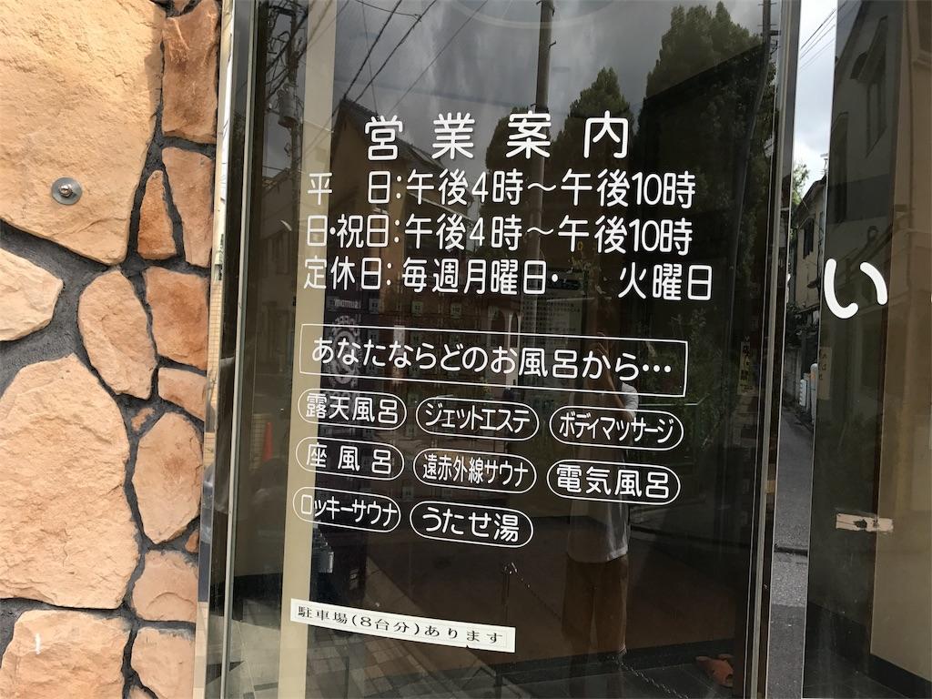 f:id:Fuyuchan:20170829153550j:image