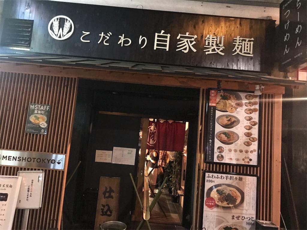 f:id:Fuyuchan:20170830153656j:image