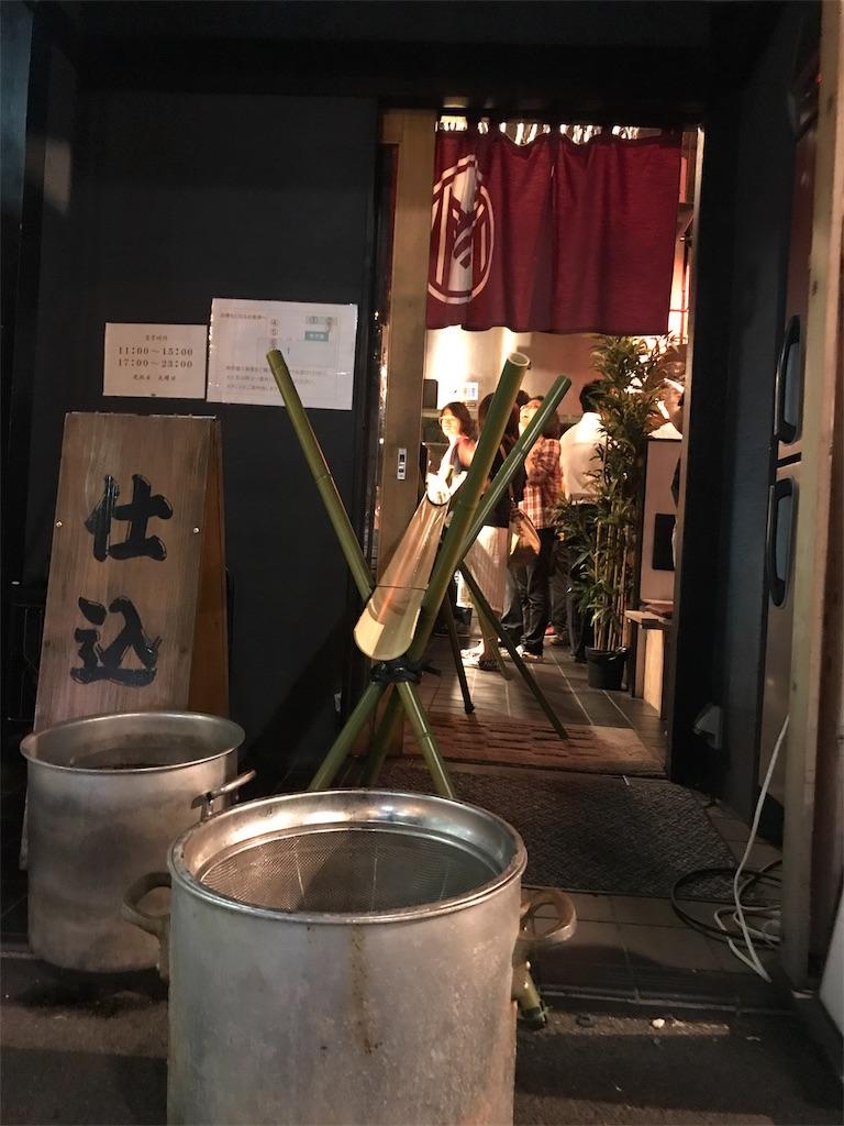 f:id:Fuyuchan:20170830153705j:image