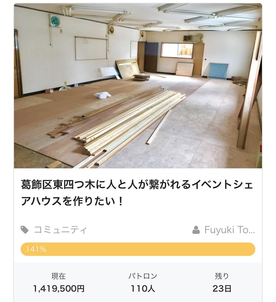 f:id:Fuyuchan:20170907094356j:image