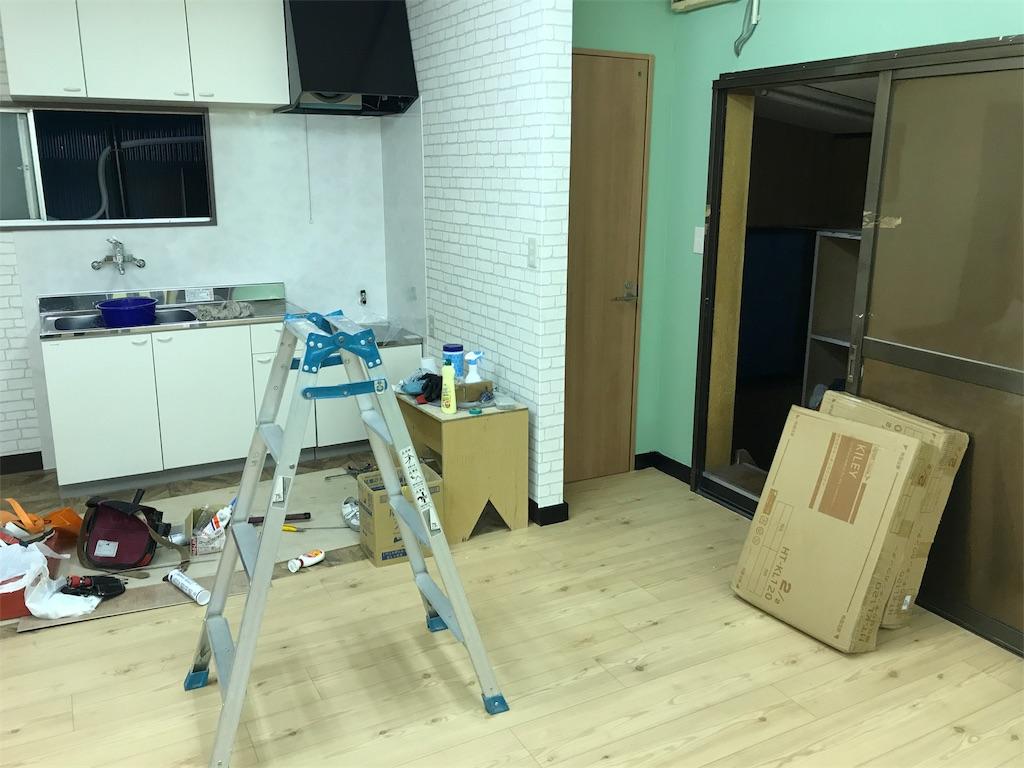 f:id:Fuyuchan:20170907191531j:image