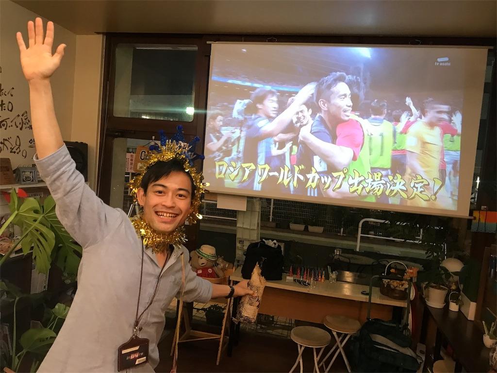 f:id:Fuyuchan:20170907201555j:image