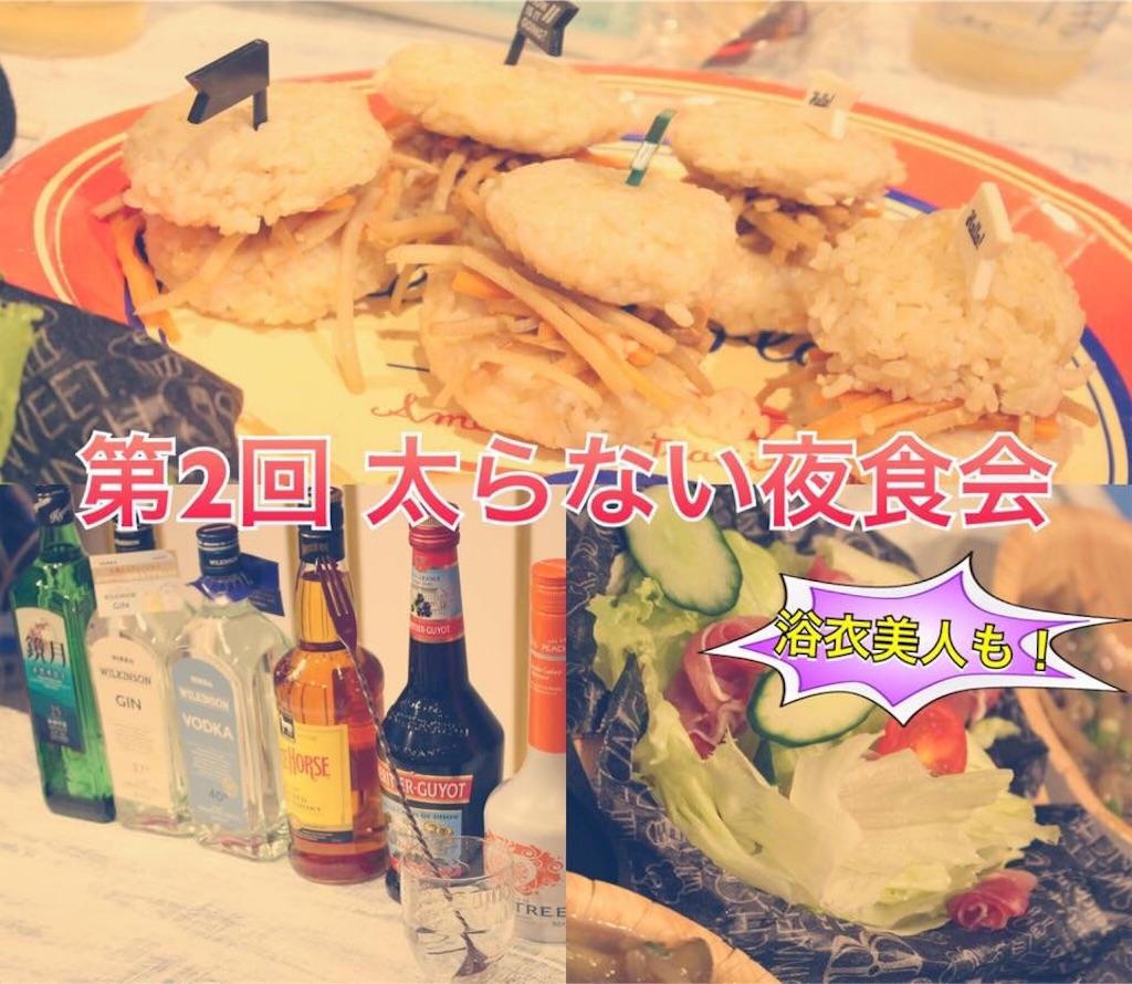 f:id:Fuyuchan:20170910004746j:image