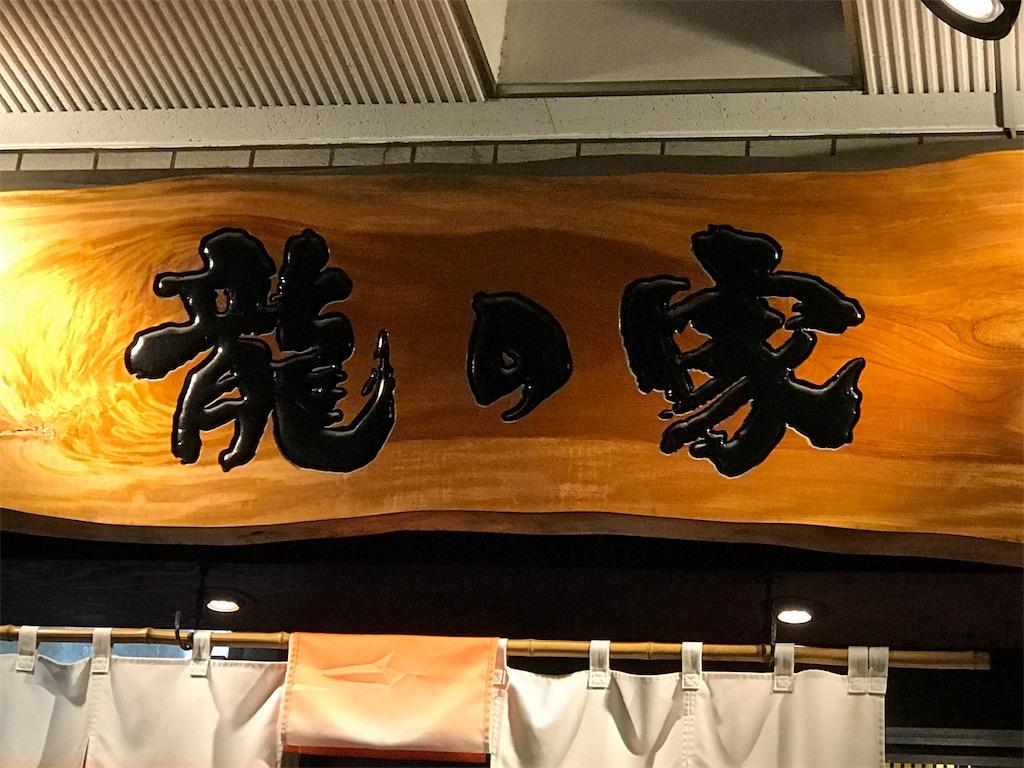 f:id:Fuyuchan:20170910230836j:image