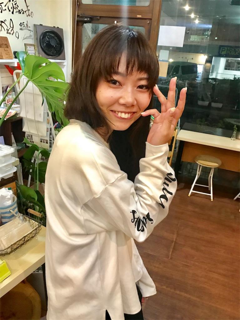 f:id:Fuyuchan:20170917132839j:image