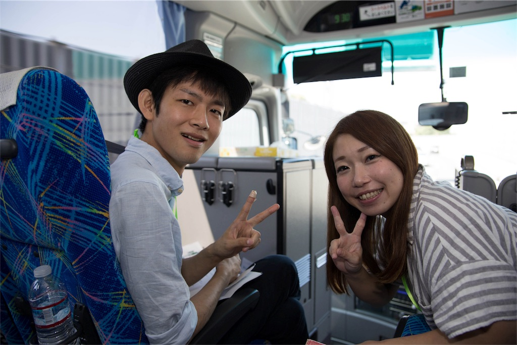 f:id:Fuyuchan:20170917184627j:image