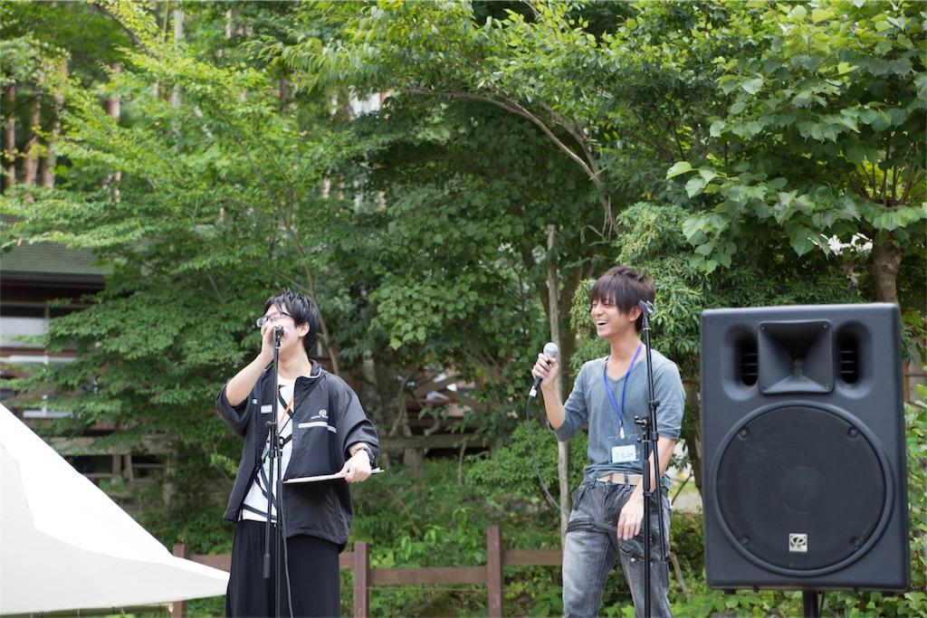 f:id:Fuyuchan:20170917184630j:image