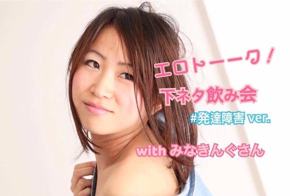 f:id:Fuyuchan:20170918205318j:image