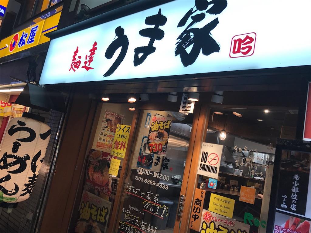 f:id:Fuyuchan:20170920071805j:image