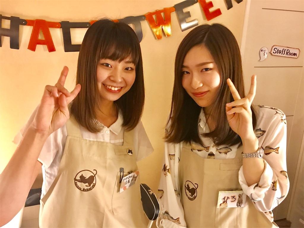 f:id:Fuyuchan:20170921001011j:image