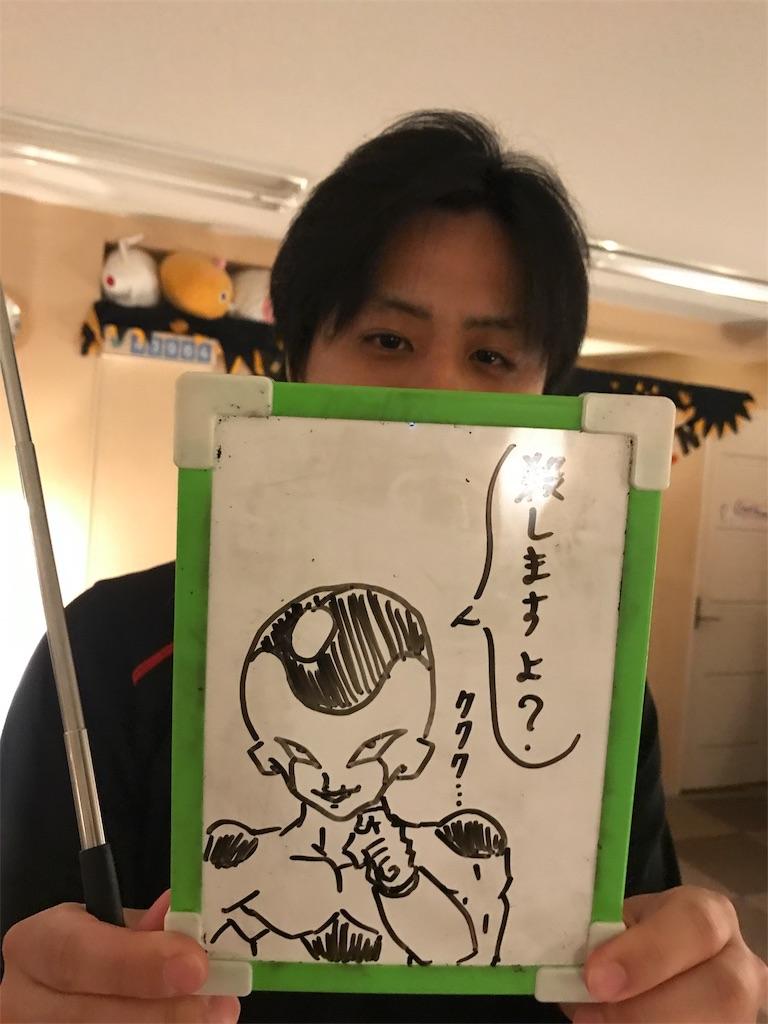 f:id:Fuyuchan:20170921001040j:image