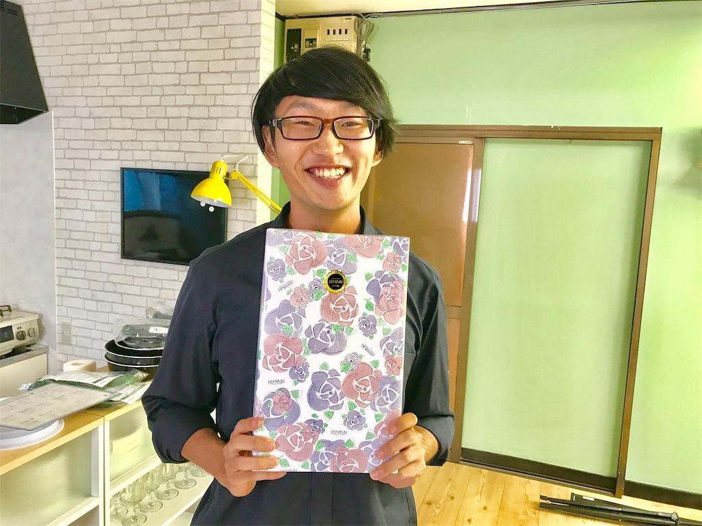 f:id:Fuyuchan:20170928152641j:image