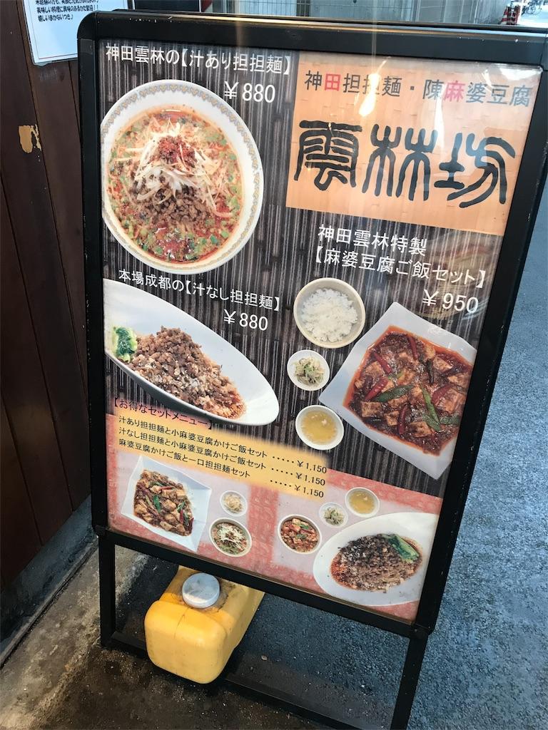 f:id:Fuyuchan:20171002154824j:image