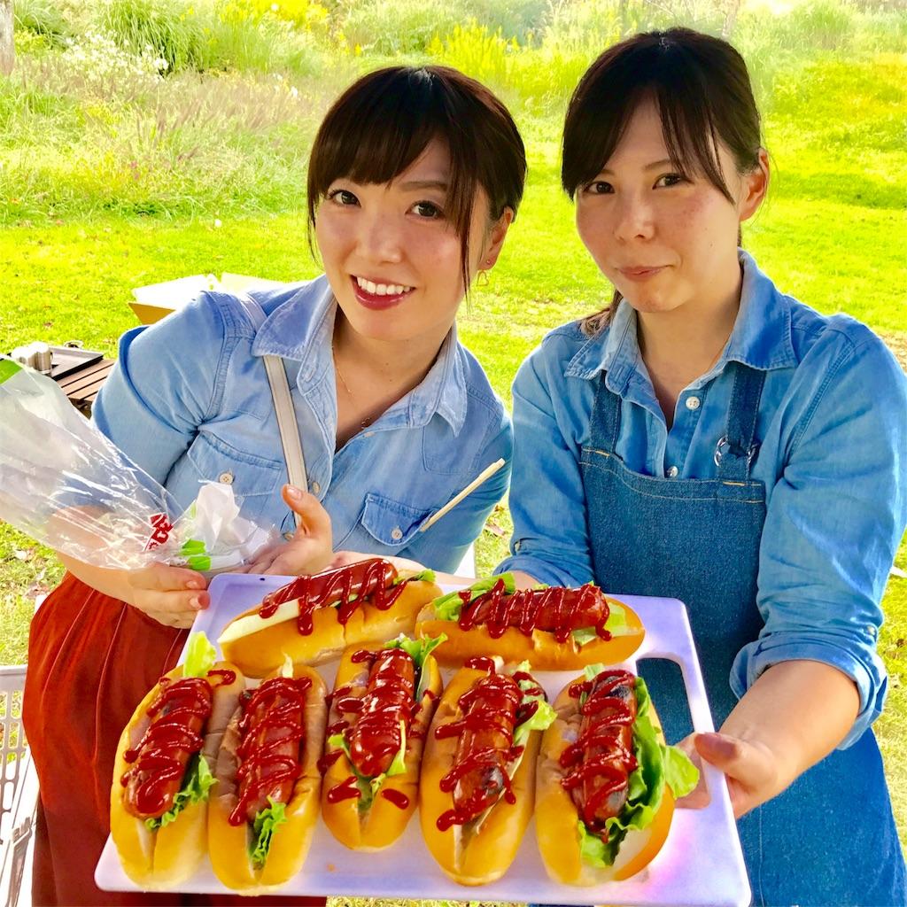 f:id:Fuyuchan:20171004201458j:image