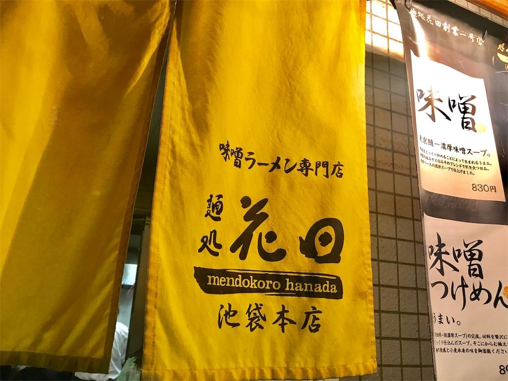 f:id:Fuyuchan:20171006184358j:image