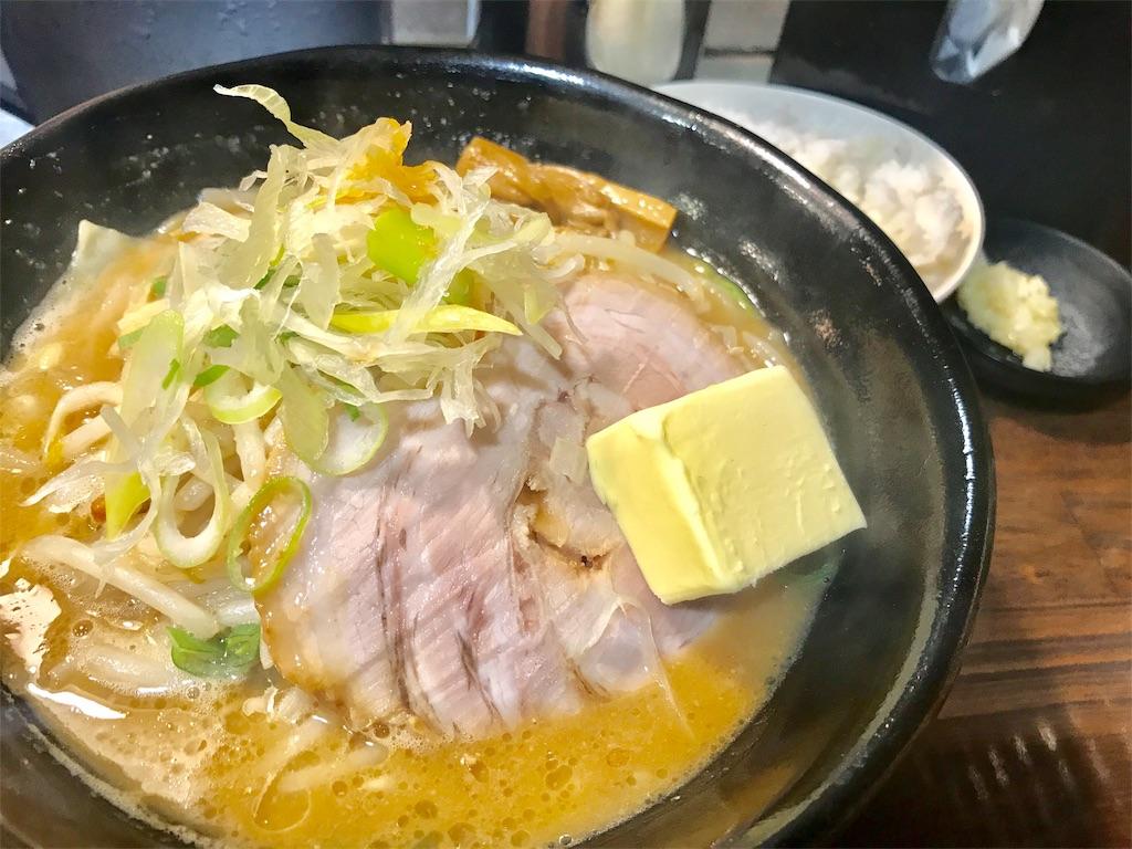 f:id:Fuyuchan:20171006212808j:image
