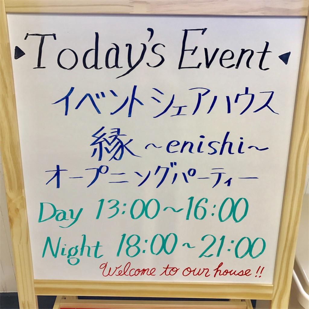 f:id:Fuyuchan:20171008135553j:image