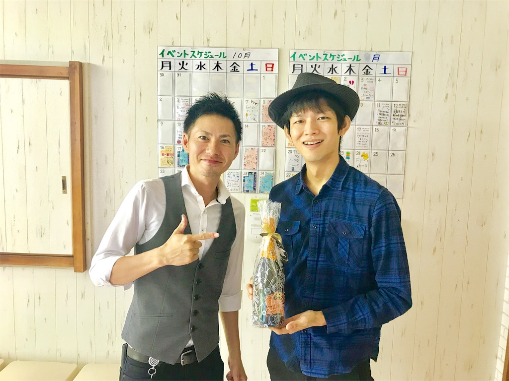 f:id:Fuyuchan:20171008135610j:image