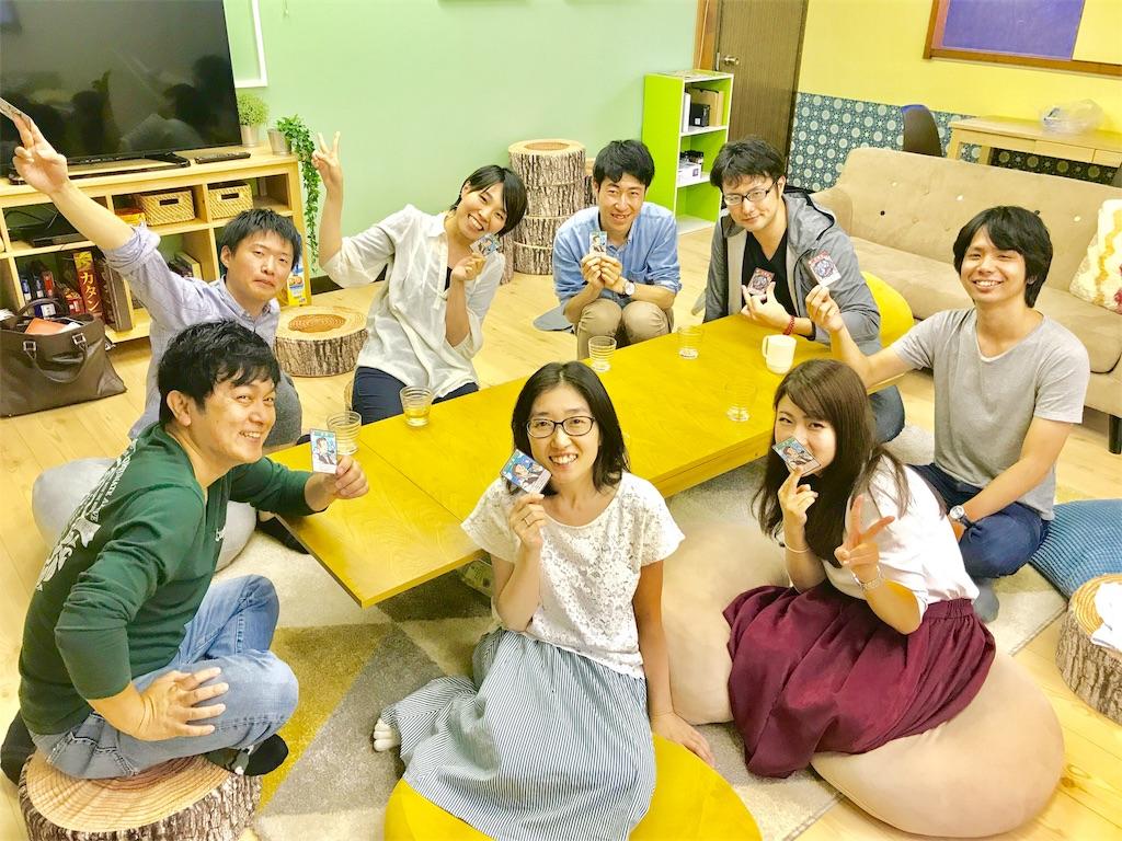 f:id:Fuyuchan:20171010191046j:image