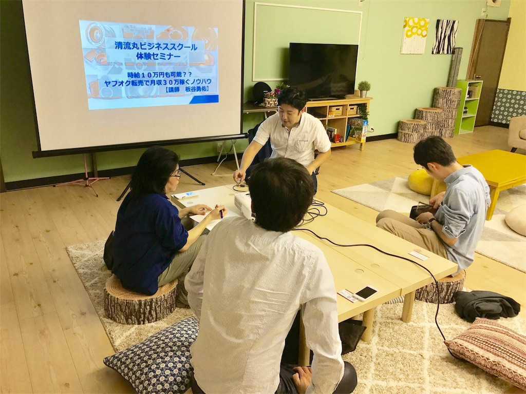 f:id:Fuyuchan:20171012221422j:image