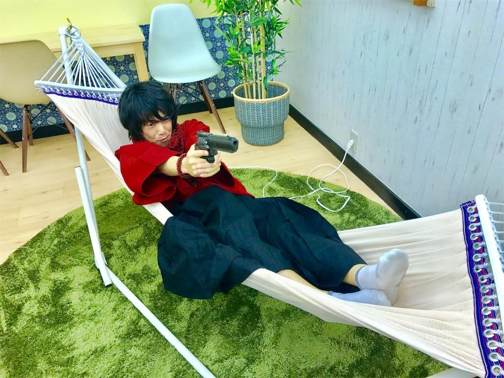 f:id:Fuyuchan:20171013110431j:image
