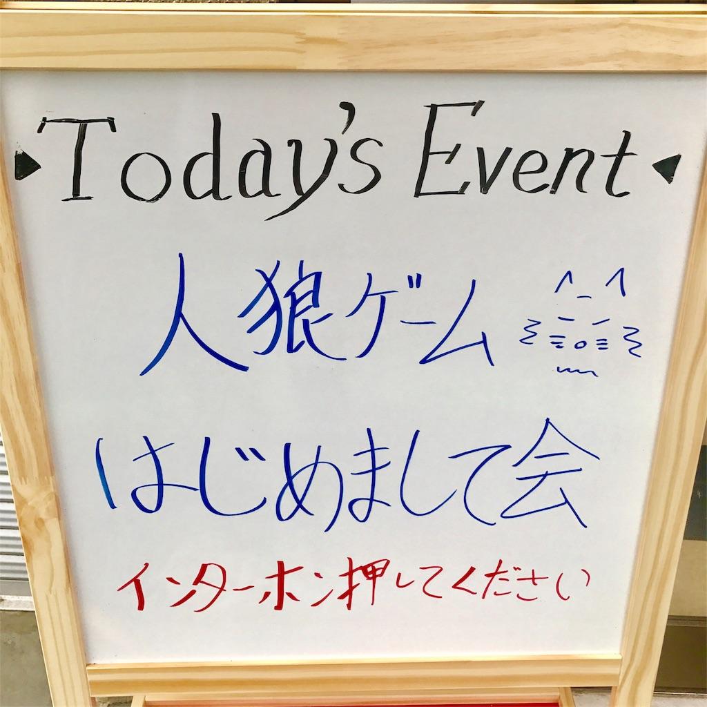 f:id:Fuyuchan:20171016194302j:image