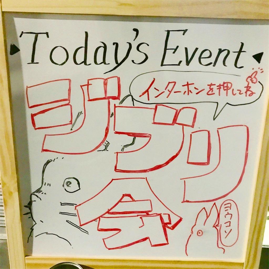 f:id:Fuyuchan:20171016194342j:image