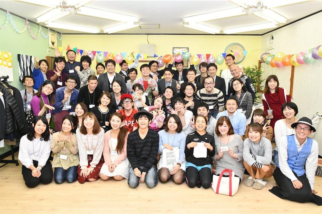 f:id:Fuyuchan:20171020235031j:image