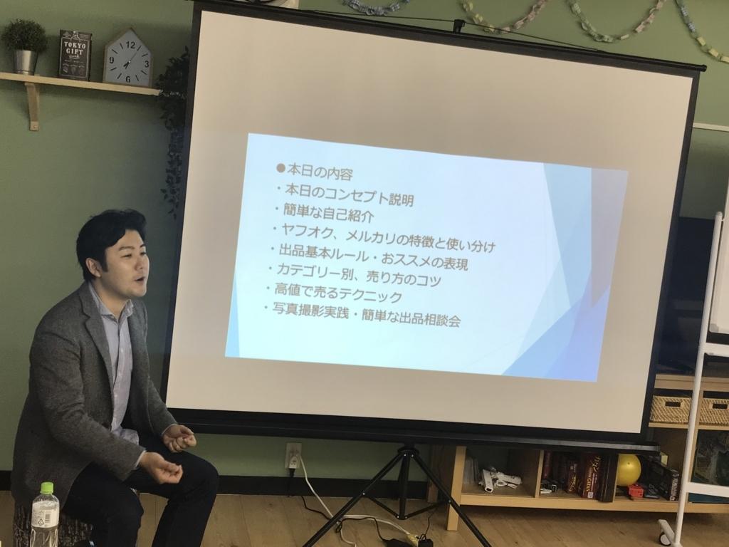 f:id:Fuyuchan:20171022132500j:plain