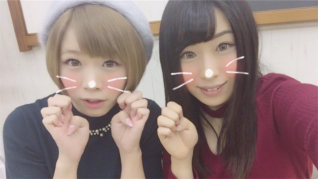 f:id:Fuyuchan:20171028034001j:image