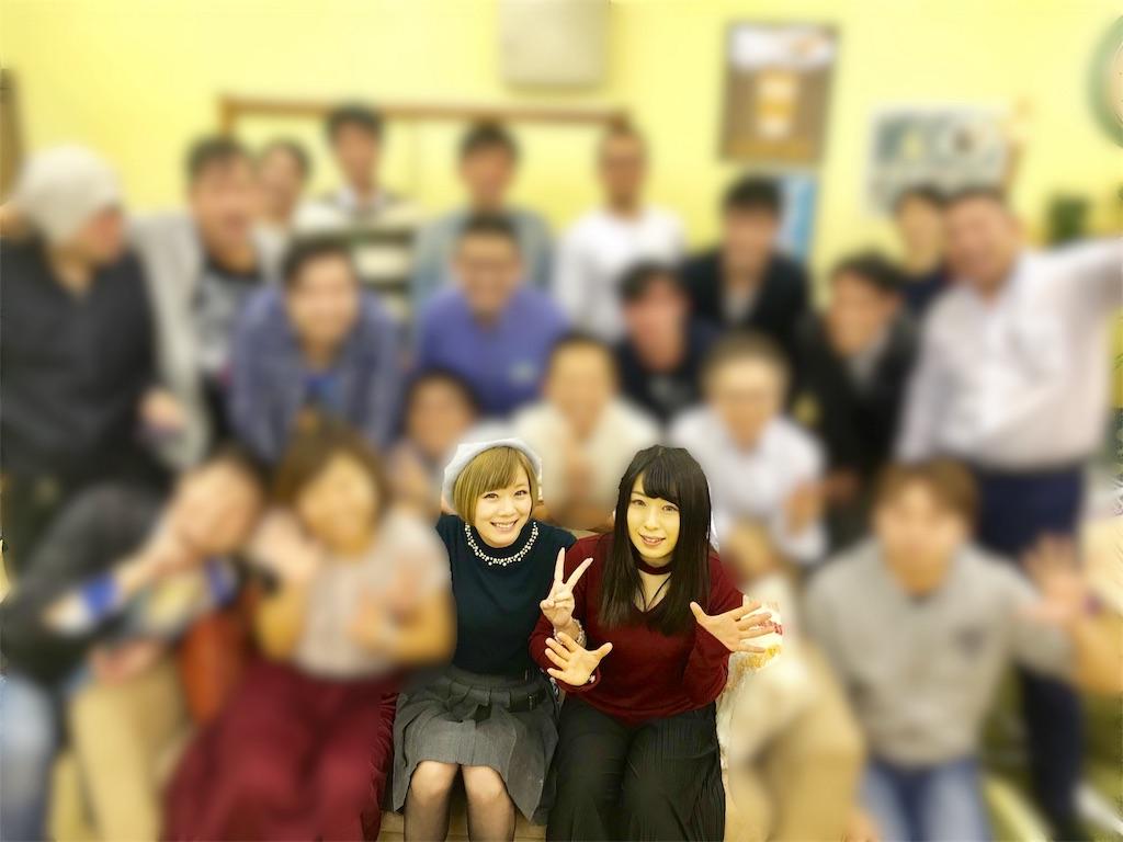 f:id:Fuyuchan:20171028034023j:image