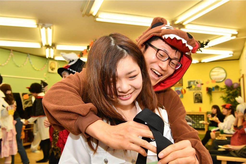f:id:Fuyuchan:20171031112057j:image