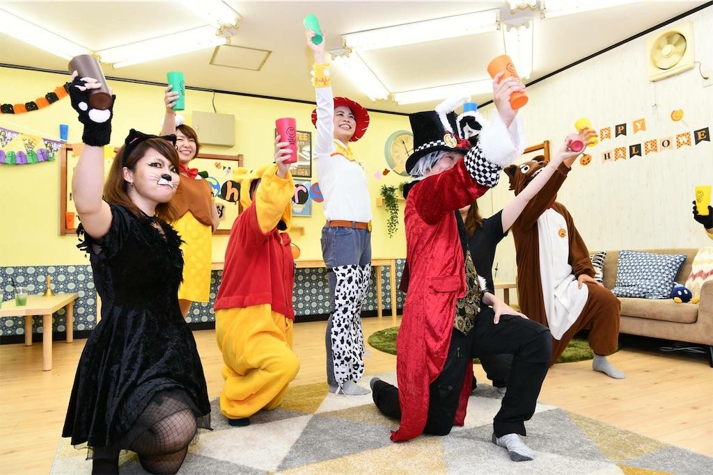 f:id:Fuyuchan:20171031112121j:image