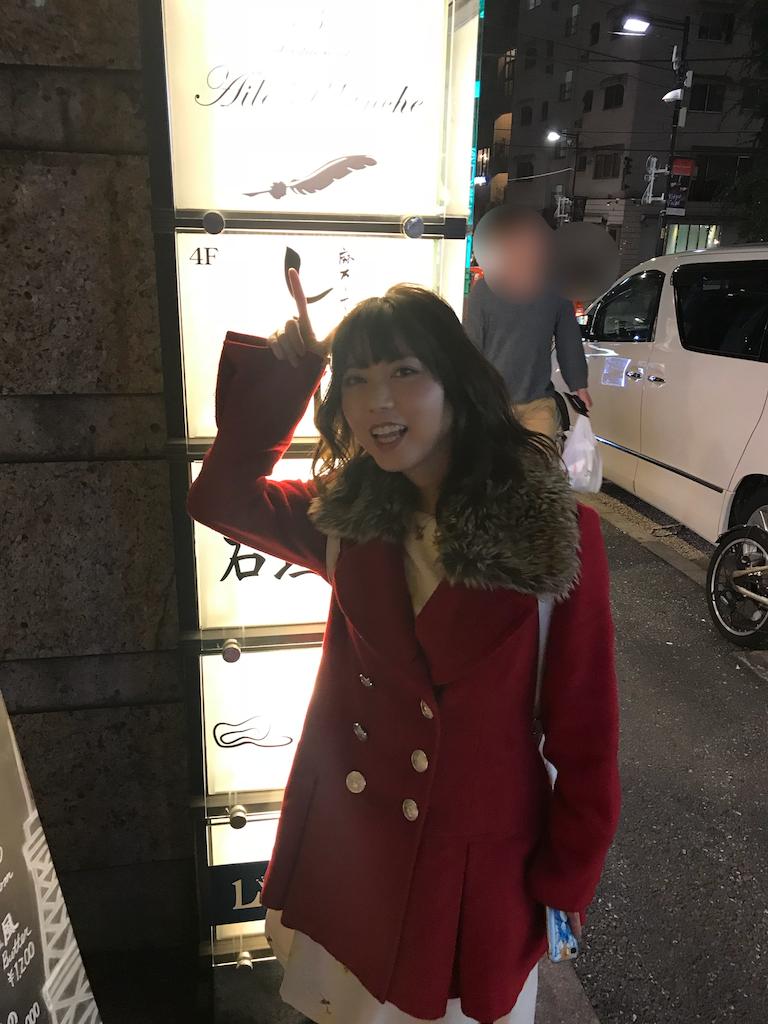 f:id:Fuyuchan:20171101182749p:image