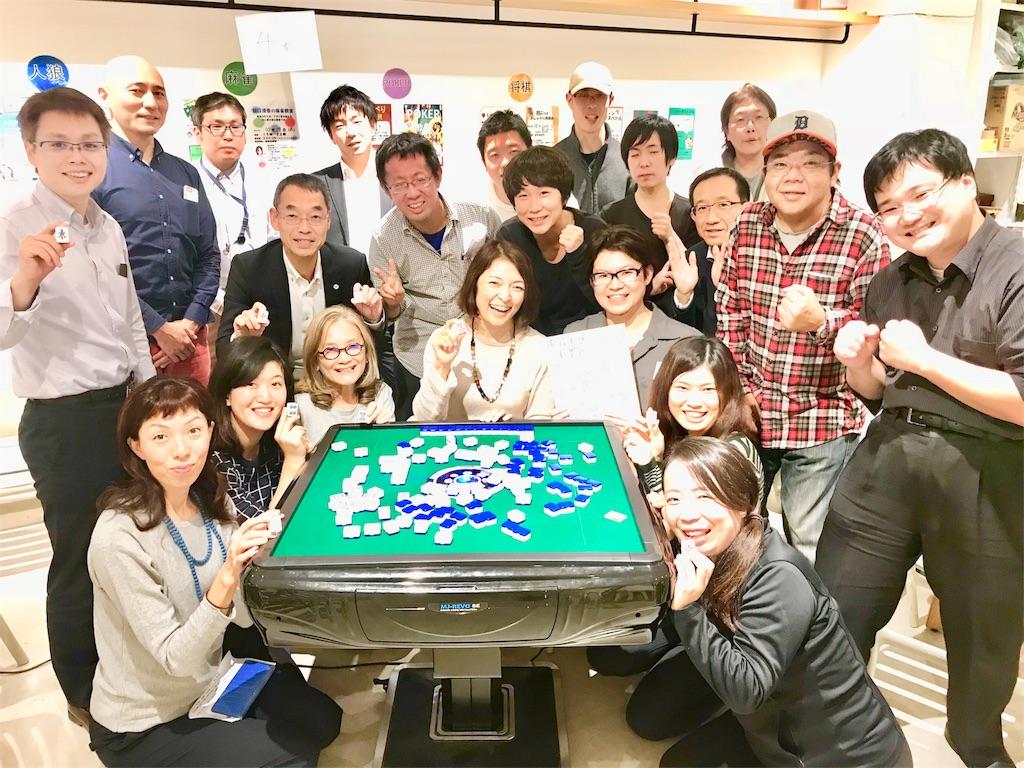 f:id:Fuyuchan:20171102202323j:image