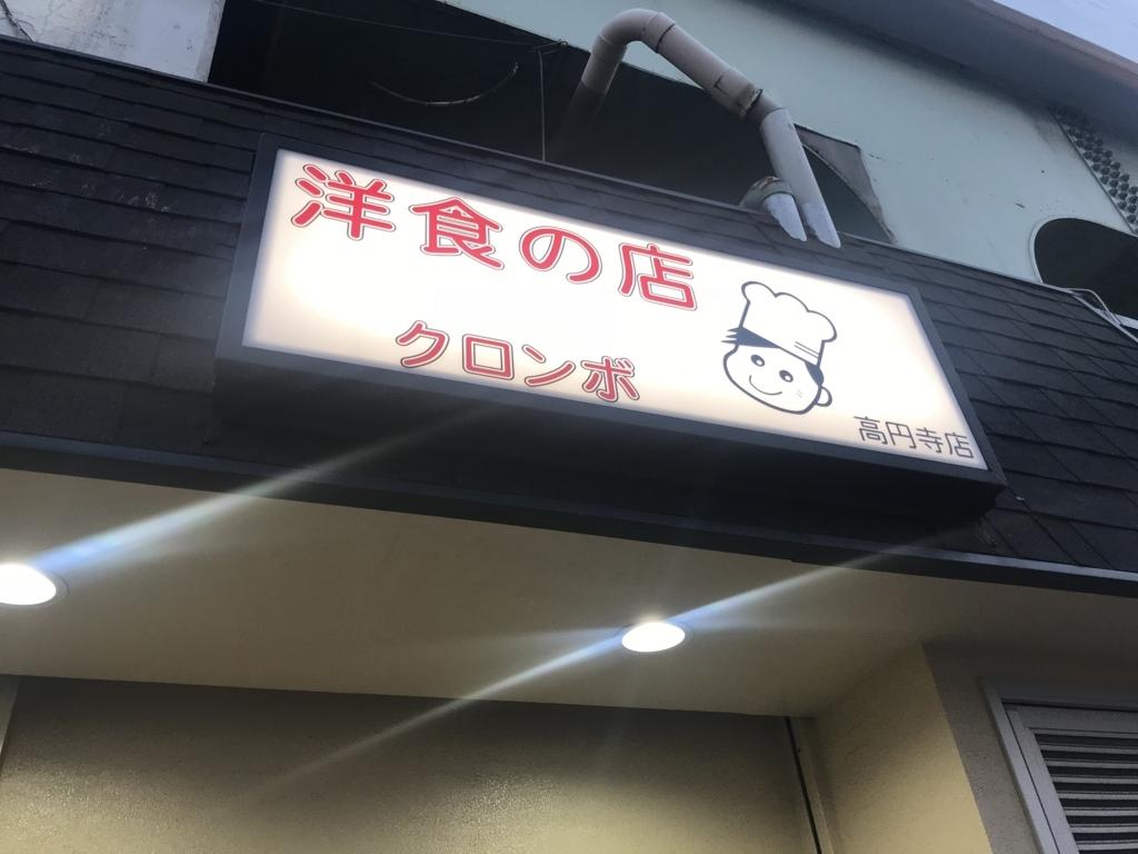 f:id:Fuyuchan:20171105170807j:plain