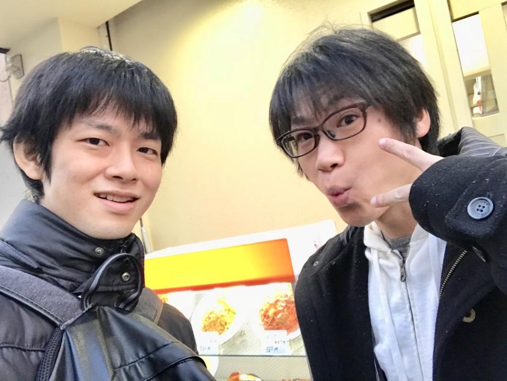 f:id:Fuyuchan:20171105170826j:plain