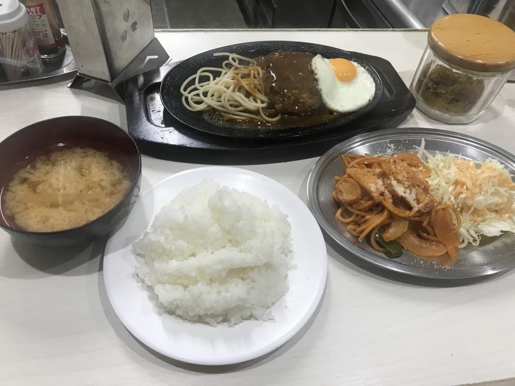 f:id:Fuyuchan:20171105170847j:plain
