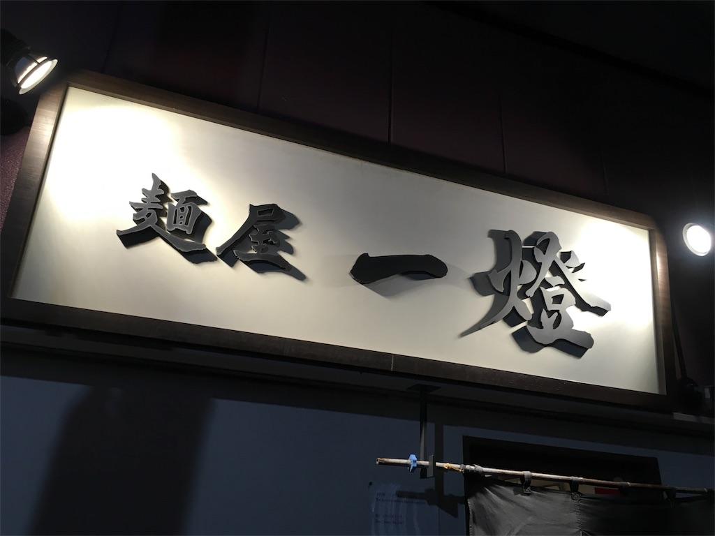 f:id:Fuyuchan:20171105222424j:image