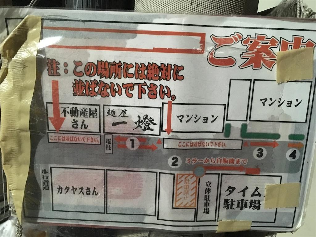 f:id:Fuyuchan:20171105222509j:image