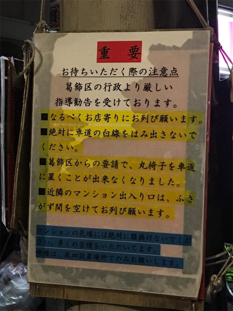 f:id:Fuyuchan:20171105222514j:image