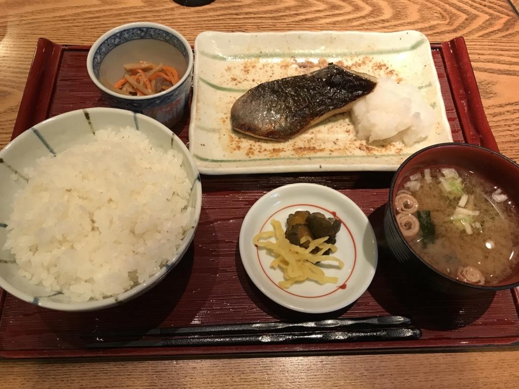 f:id:Fuyuchan:20171113184454j:plain