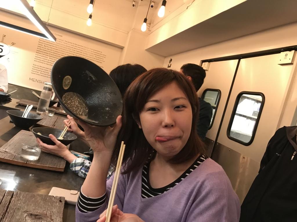 f:id:Fuyuchan:20171114225043j:plain