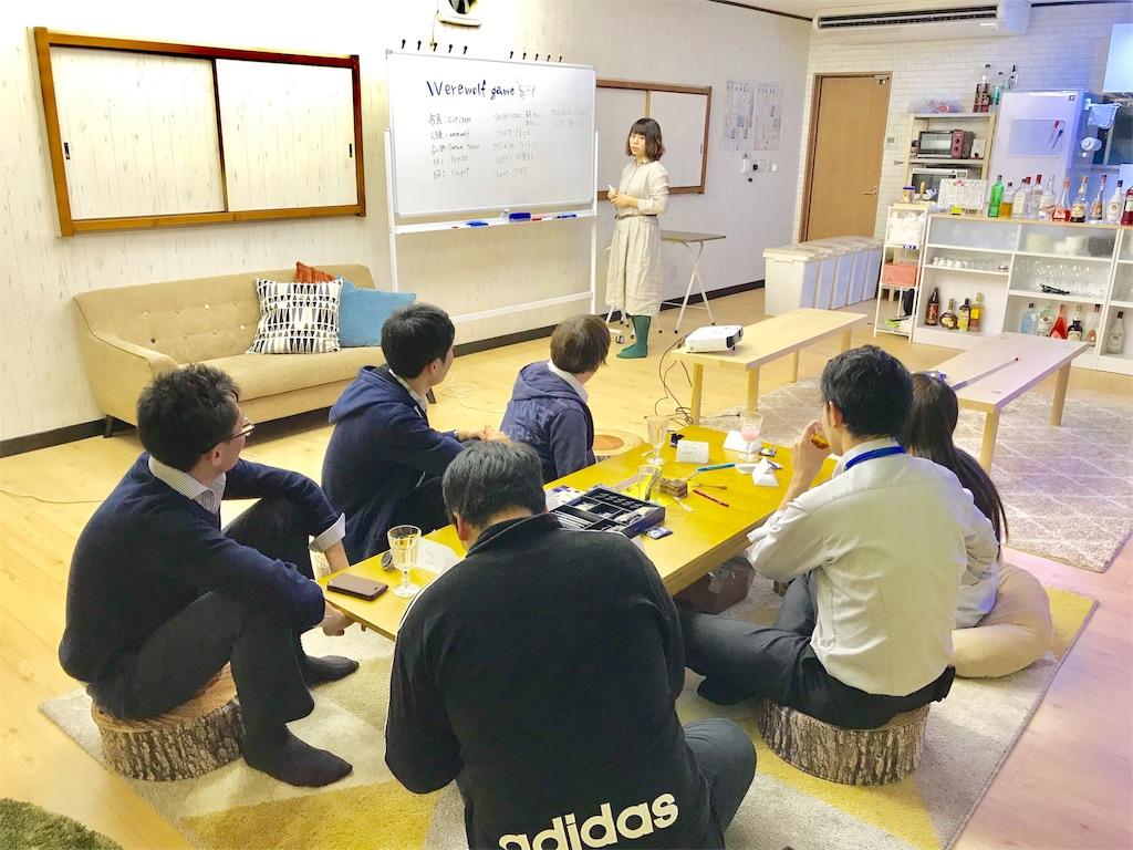 f:id:Fuyuchan:20171115025840j:image