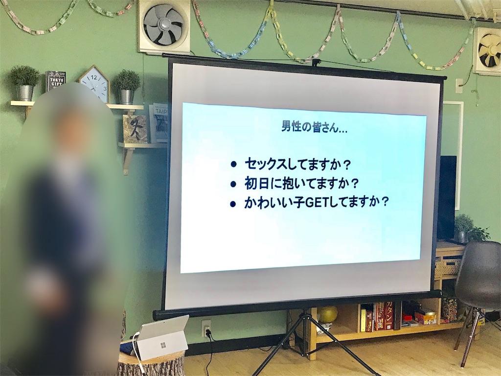 f:id:Fuyuchan:20171115203258j:image